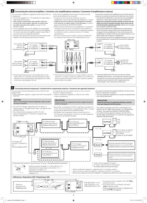 small resolution of jvc avx 900 wiring diagram wiring diagrams fejvc kw avx900eu avx900 eu installation user