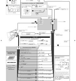card bacnet wiring diagram emerson wiring diagram autovehicle card bacnet wiring diagram emerson [ 1640 x 2272 Pixel ]