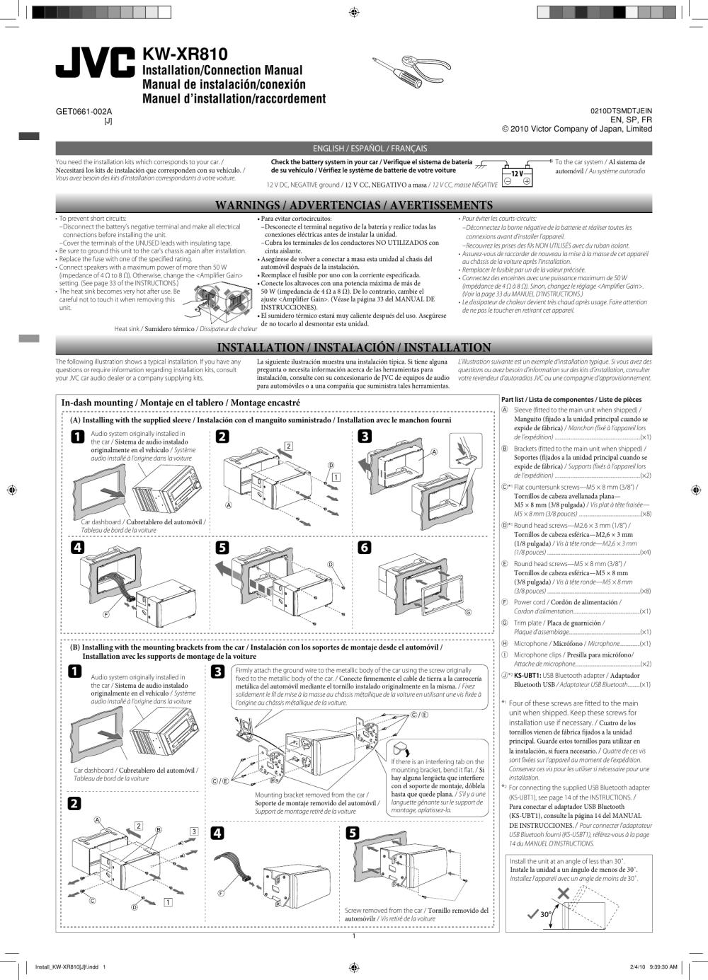medium resolution of jvc kw xr810 installation manual install kw xr810 j fpage 1 of 4 jvc jvc