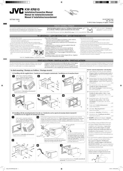 small resolution of jvc kw xr810 installation manual install kw xr810 j fpage 1 of 4 jvc jvc