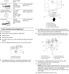 page 8 of 12 kenmore elite 66598002700 user manual free standing electric range manuals [ 1122 x 1537 Pixel ]