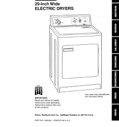 kenmore 11076512690 user manual electric dryer manuals and guides 97110268 [ 1190 x 1682 Pixel ]