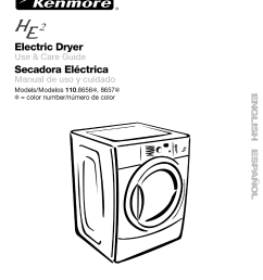 kenmore 11086562500 user manual residential dryer manuals and guides l0523165 [ 1212 x 1574 Pixel ]