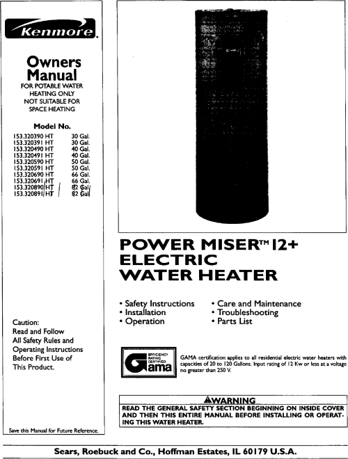 small resolution of 40 gallon electric water heater wiring diagram