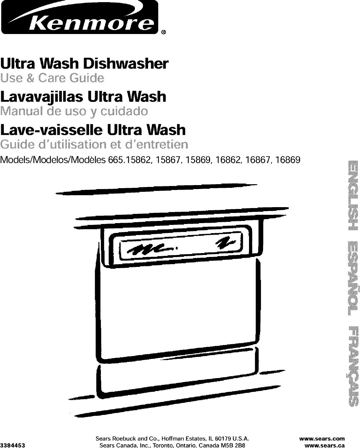 Kenmore 66515862990 User Manual DISHWASHER Manuals And