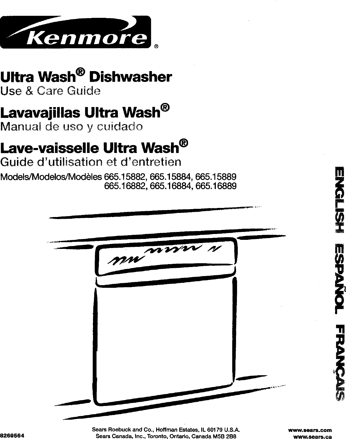 Kenmore 66515887000 User Manual DISHWASHER Manuals And