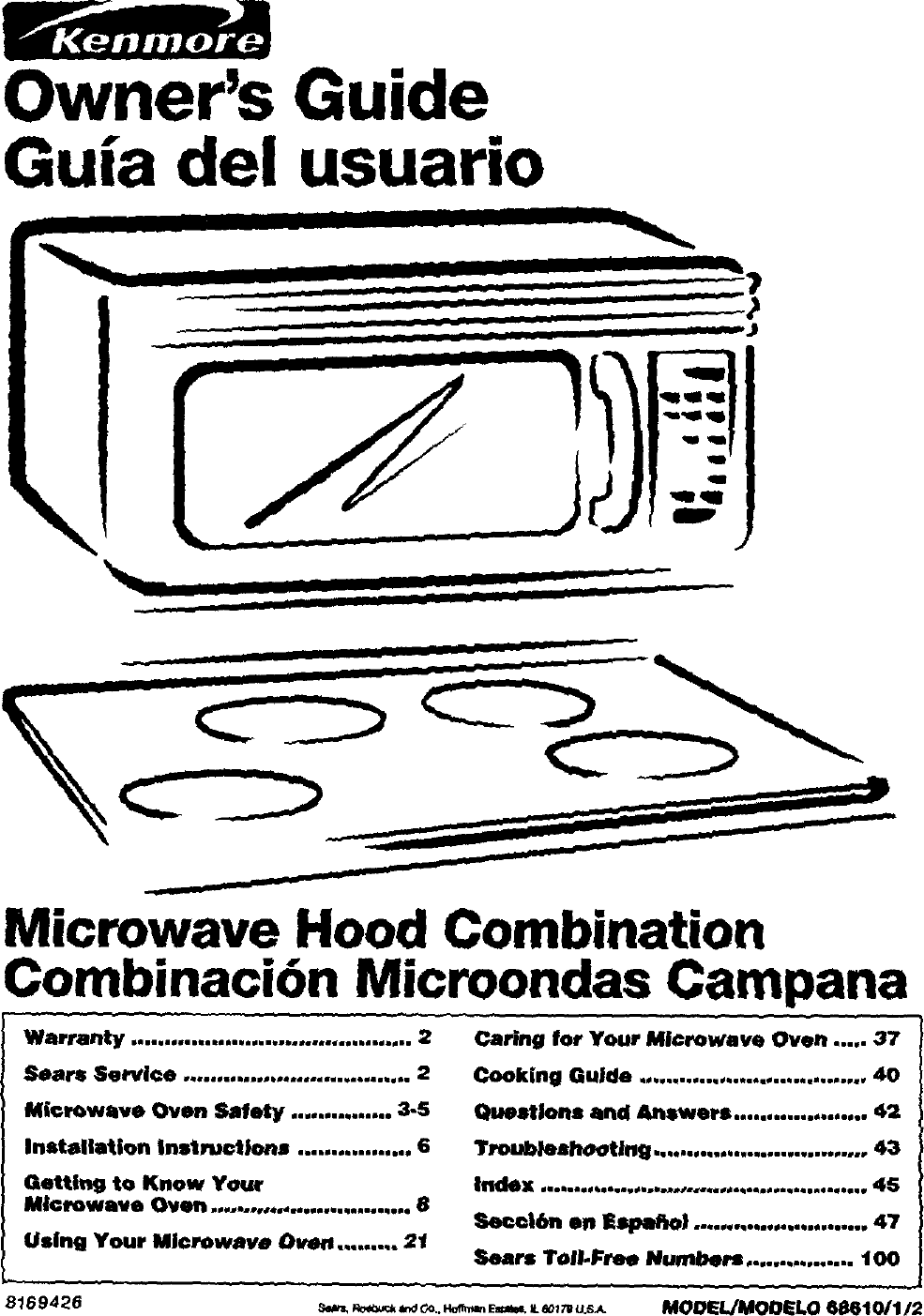 Kenmore Microwave Owner S Manual