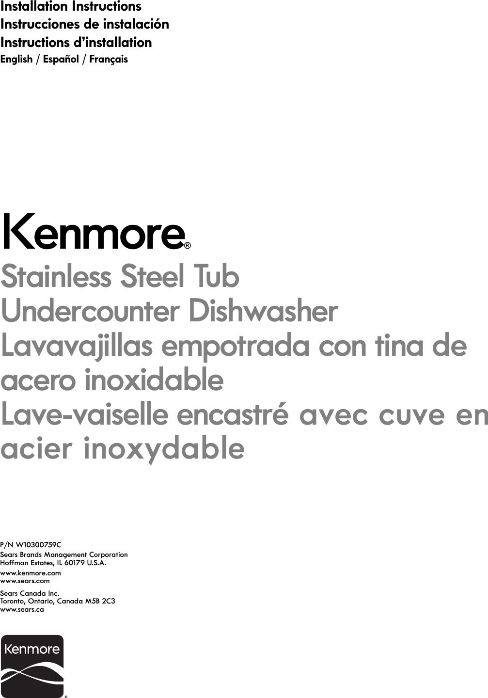 Kenmore Elite 24 Built In Dishwasher Bisque Energy Star