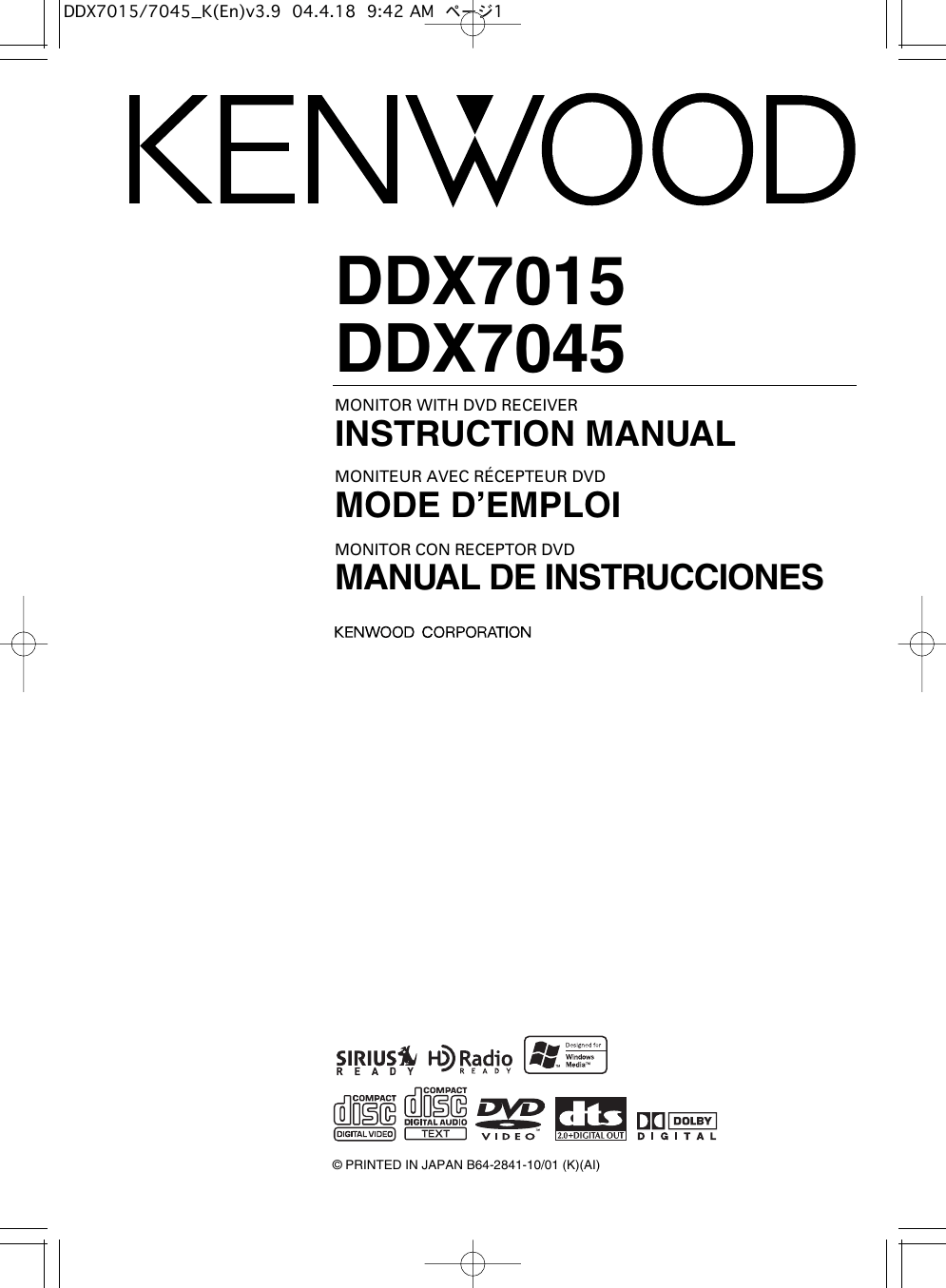 medium resolution of kenwood excelon ddx7015 wiring diagram