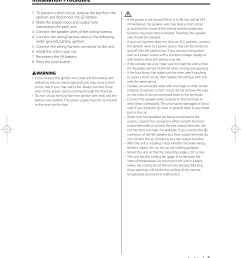 page 3 of 12 kenwood kenwood excelon ddx8019 users manual  [ 1028 x 1394 Pixel ]