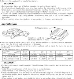 wiring diagram kenwood amplifier kac on kenwood kac 648 users manual en on  [ 756 x 1150 Pixel ]