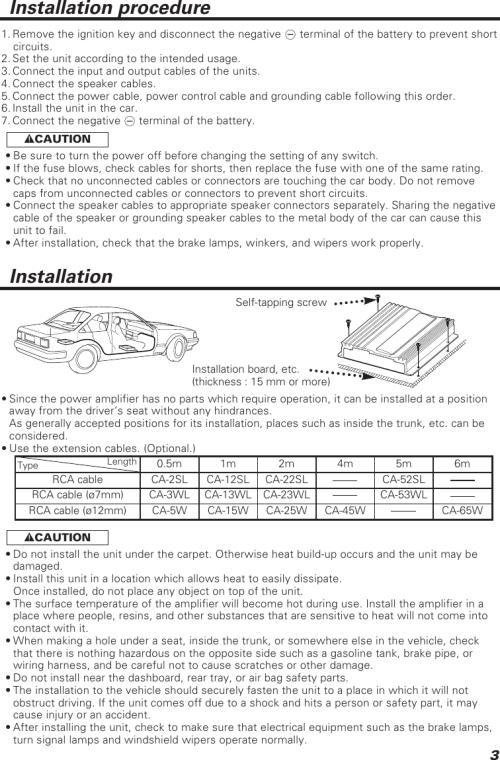 small resolution of wiring diagram kenwood amplifier kac on kenwood kac 648 users manual en on