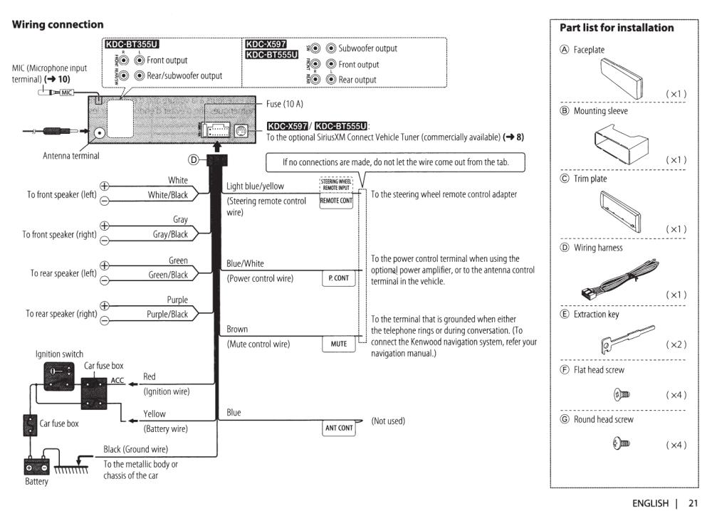 medium resolution of kenwood kdc bt555u wiring diagram wiring diagrams konsultkenwood bt555u wiring harness diagram wiring diagram kenwood kdc