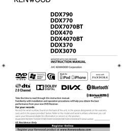 kenwood ddx 370 wiring harnes [ 875 x 1198 Pixel ]