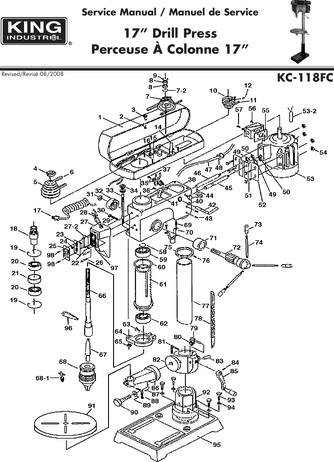 King Canada Kc 118Fc Service Manual ManualsLib Makes It