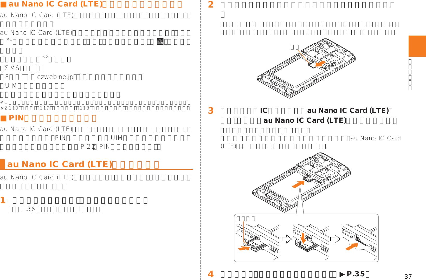 Kyocera KYY22 Mobile Phone User Manual