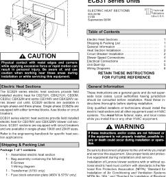 lennox electric heat wiring [ 1105 x 1524 Pixel ]
