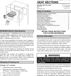 page 1 of 12 lennox air handler auxiliary heater kit manual l0805584 [ 1109 x 1496 Pixel ]