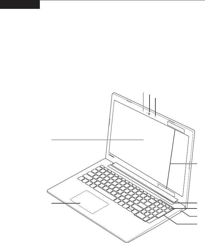 Lenovo U31 70 HMM Hardware Maintenance Manual 330 17ICH