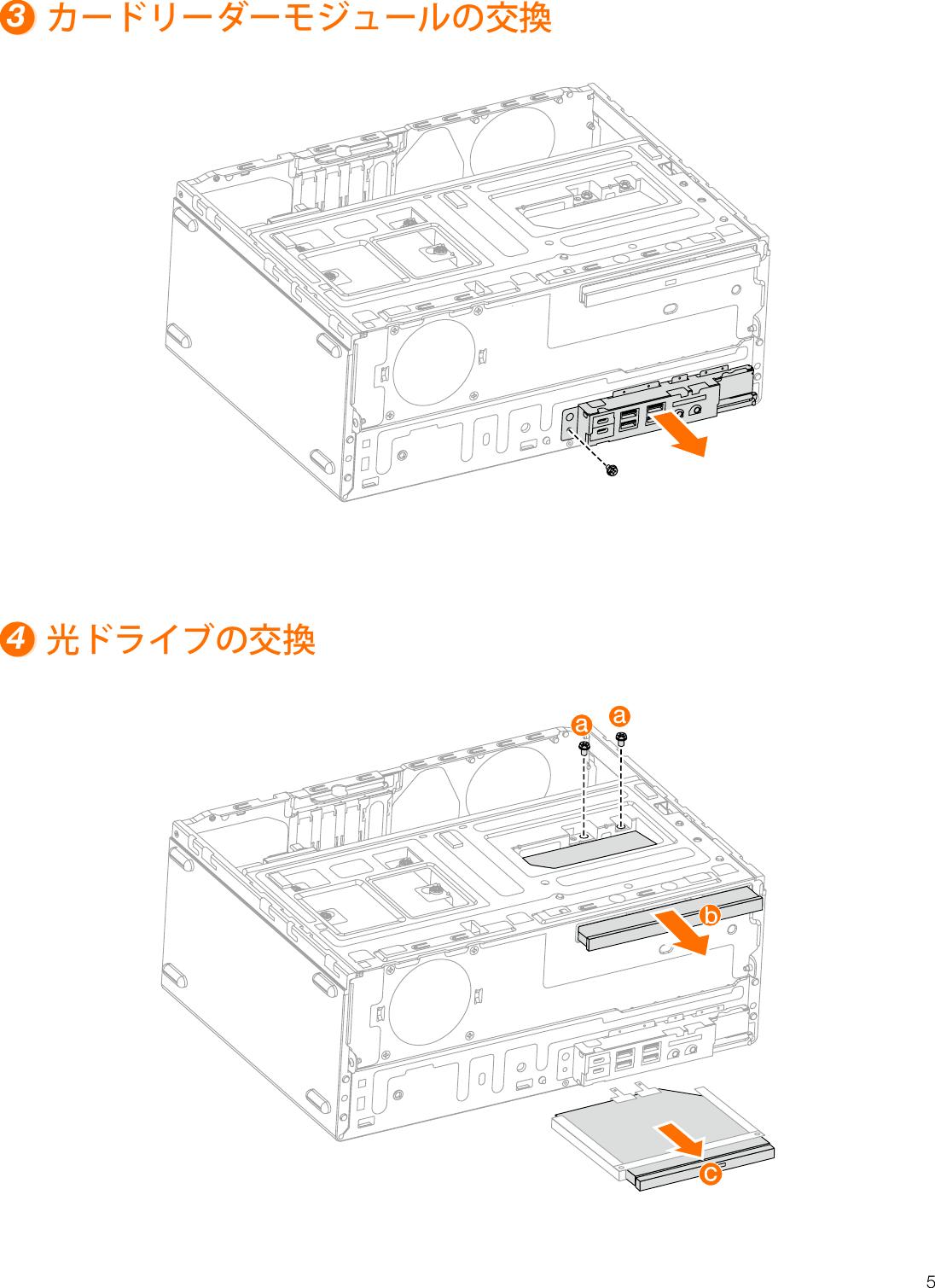 Lenovo ユーザー・ガイド 510A 15ICB Desktop (ideacentre) Type 90HV