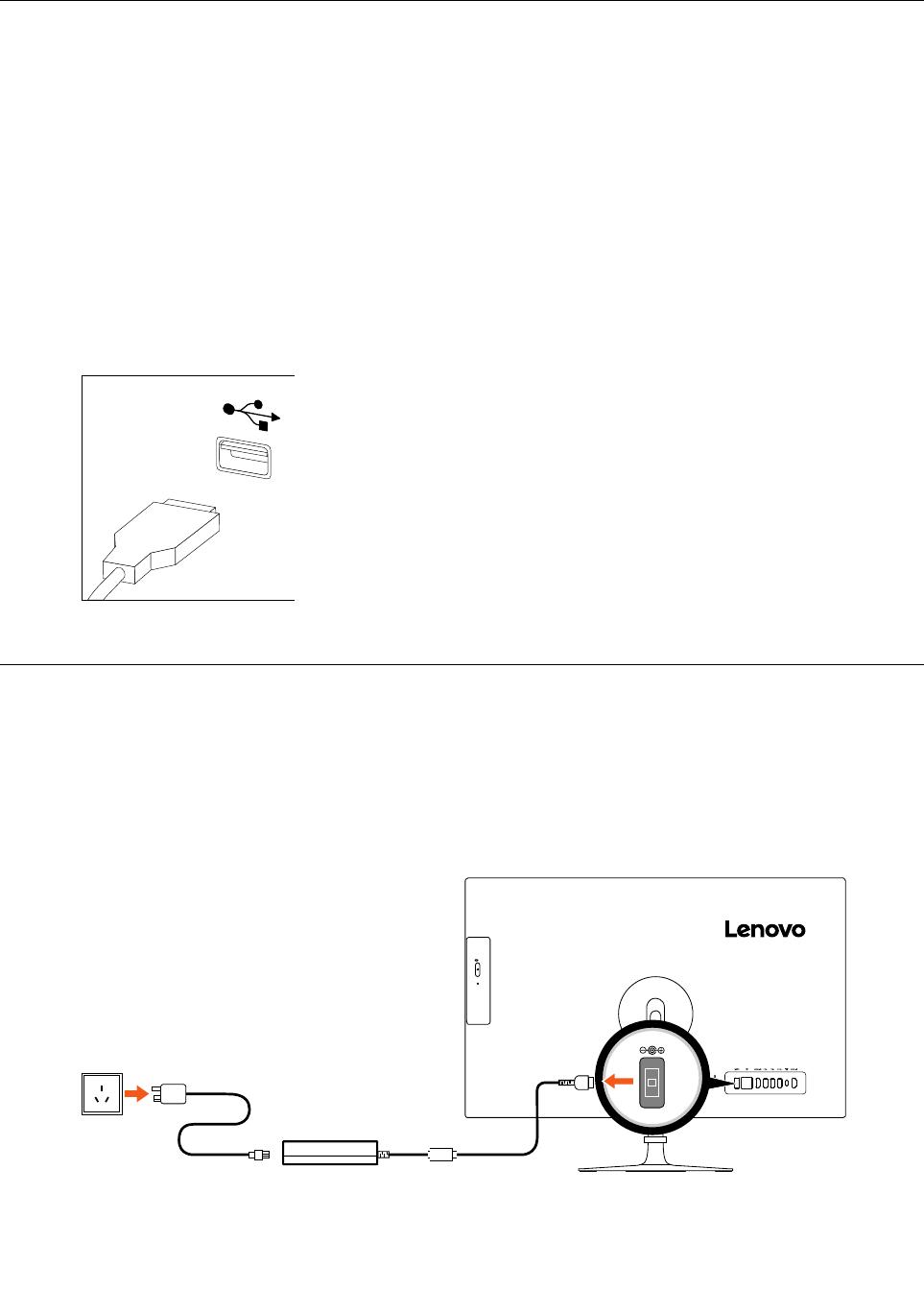 Lenovo Ideacentre 520 22 24 Hmm 20170804 User Manual All