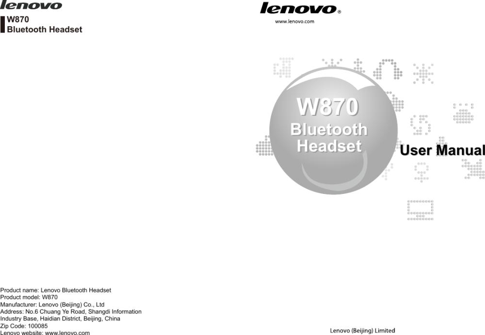 medium resolution of w870bluetoothheadsetw870bluetoothheadset user manualuser manualw870bluetooth headsetproduct name lenovo bluetooth headsetproduct model w870manufacturer