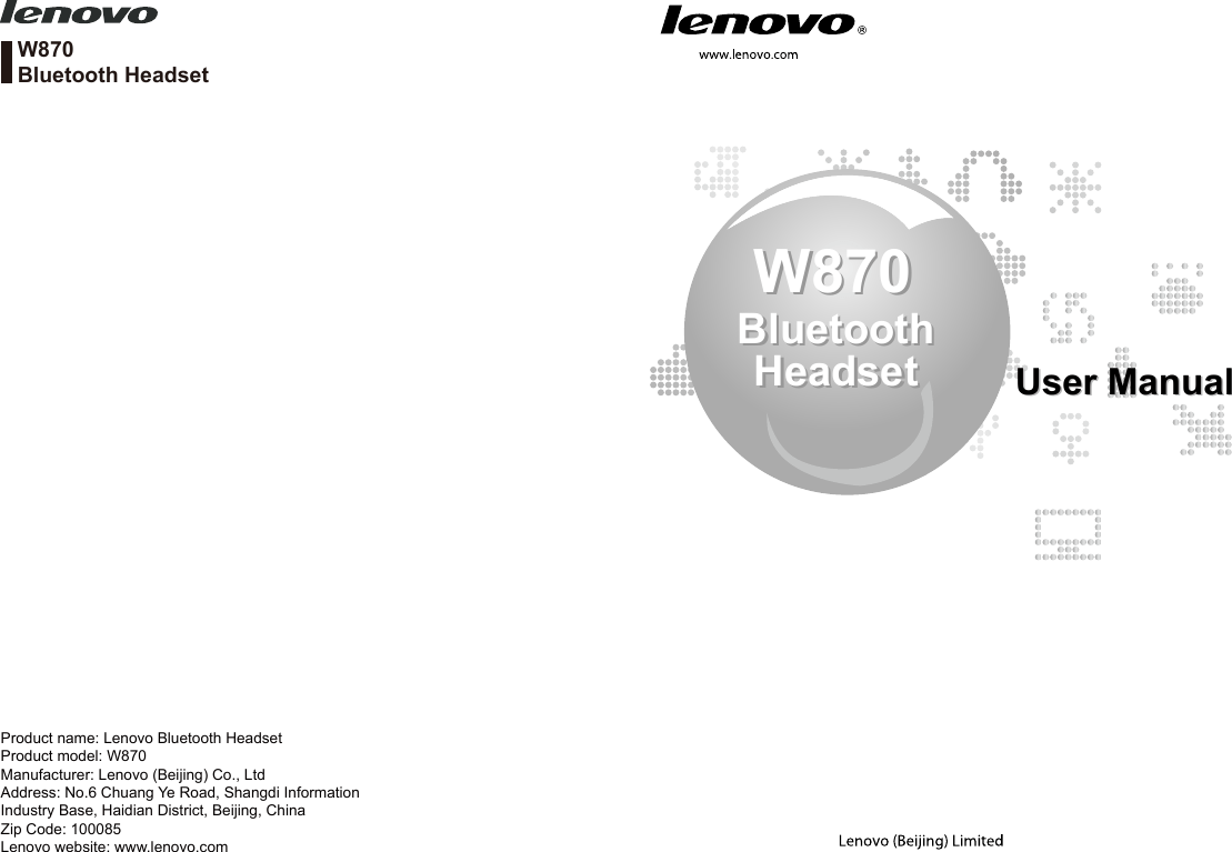 hight resolution of w870bluetoothheadsetw870bluetoothheadset user manualuser manualw870bluetooth headsetproduct name lenovo bluetooth headsetproduct model w870manufacturer