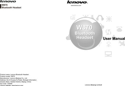 small resolution of w870bluetoothheadsetw870bluetoothheadset user manualuser manualw870bluetooth headsetproduct name lenovo bluetooth headsetproduct model w870manufacturer