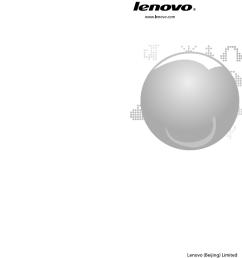 lenovo bluetooth headset w870 ug user manual g50 80 laptop lenovo type 20371 [ 1072 x 736 Pixel ]