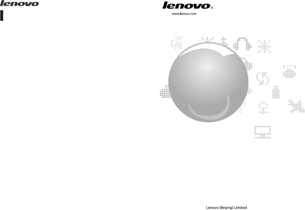 medium resolution of lenovo bluetooth headset w870 ug user manual g50 80 laptop lenovo type 20371