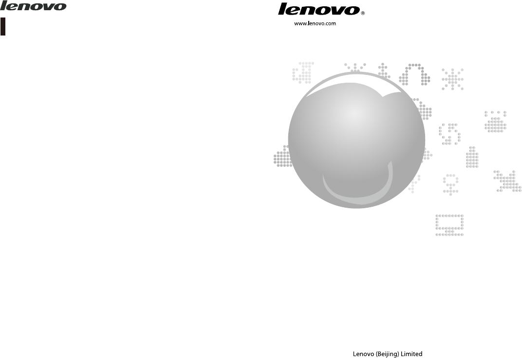 hight resolution of lenovo bluetooth headset w870 ug user manual g50 80 laptop lenovo type 20371