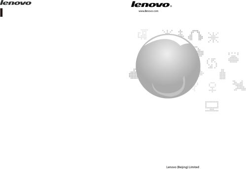 small resolution of lenovo bluetooth headset w870 ug user manual g50 80 laptop lenovo type 20371