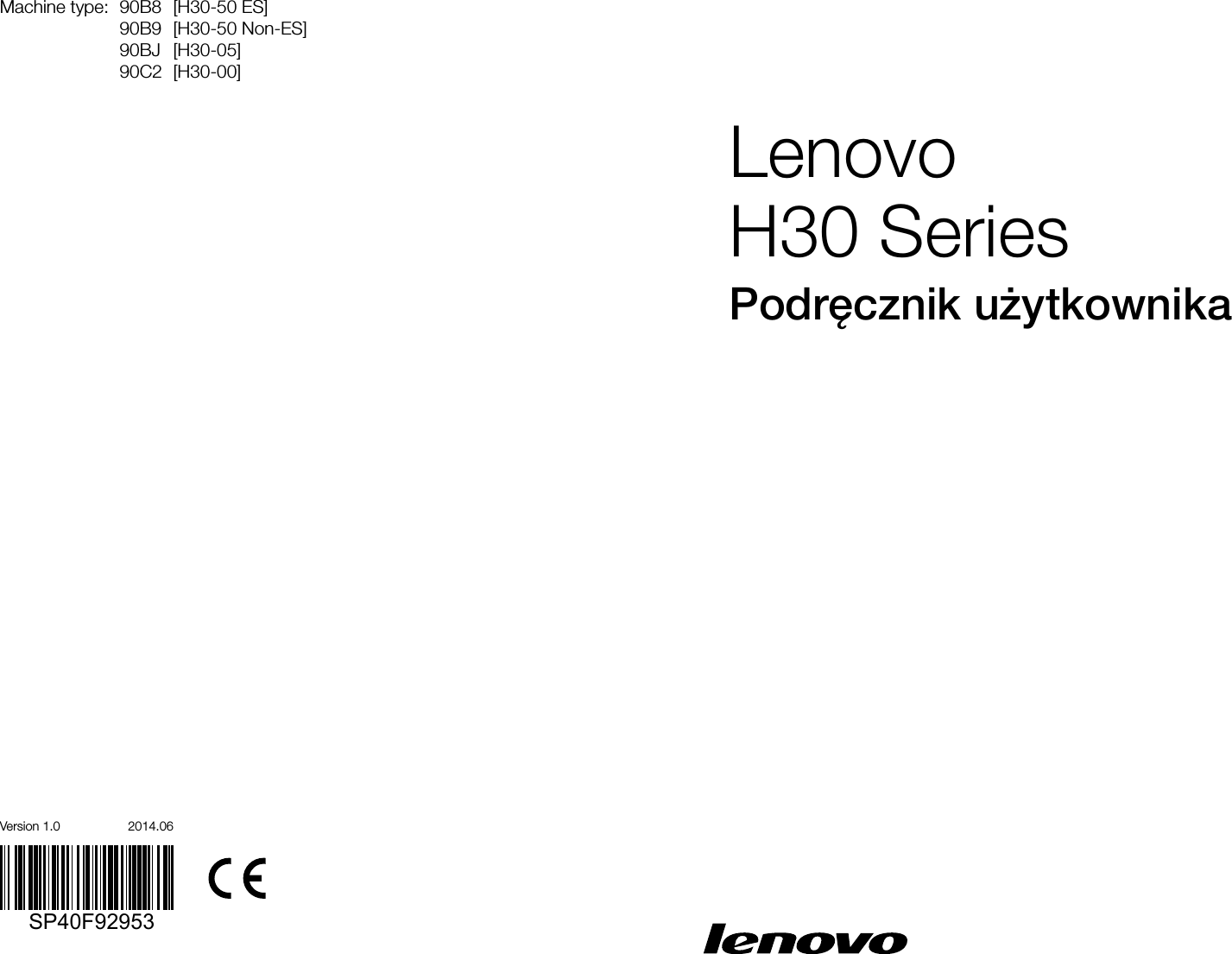 Lenovo H30 Ug V1.0 Win8.1 Pl Online 20140715 User Manual