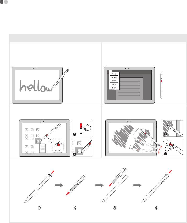 Lenovo Miix 320 10Icr Ug Pt 201703 PO 02 User Manual