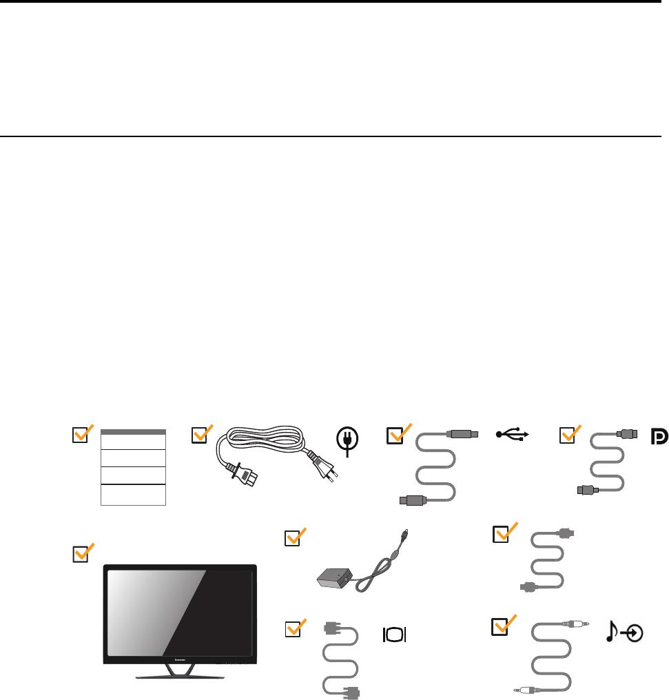 Lenovo Li2821 65A4 Com Ug.Ja Lenovo_LI2821wA_English For