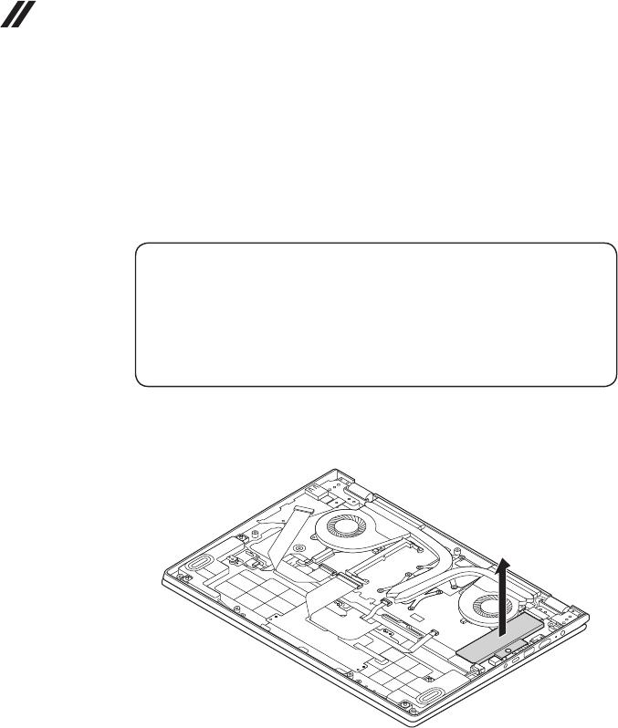 Lenovo U31 70 HMM Hardware Maintenance Manual Flex 6 14IKB