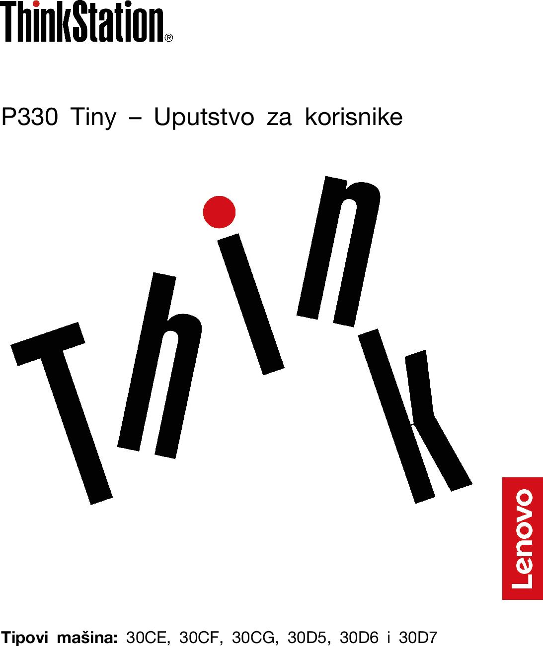 Lenovo P330 Tiny