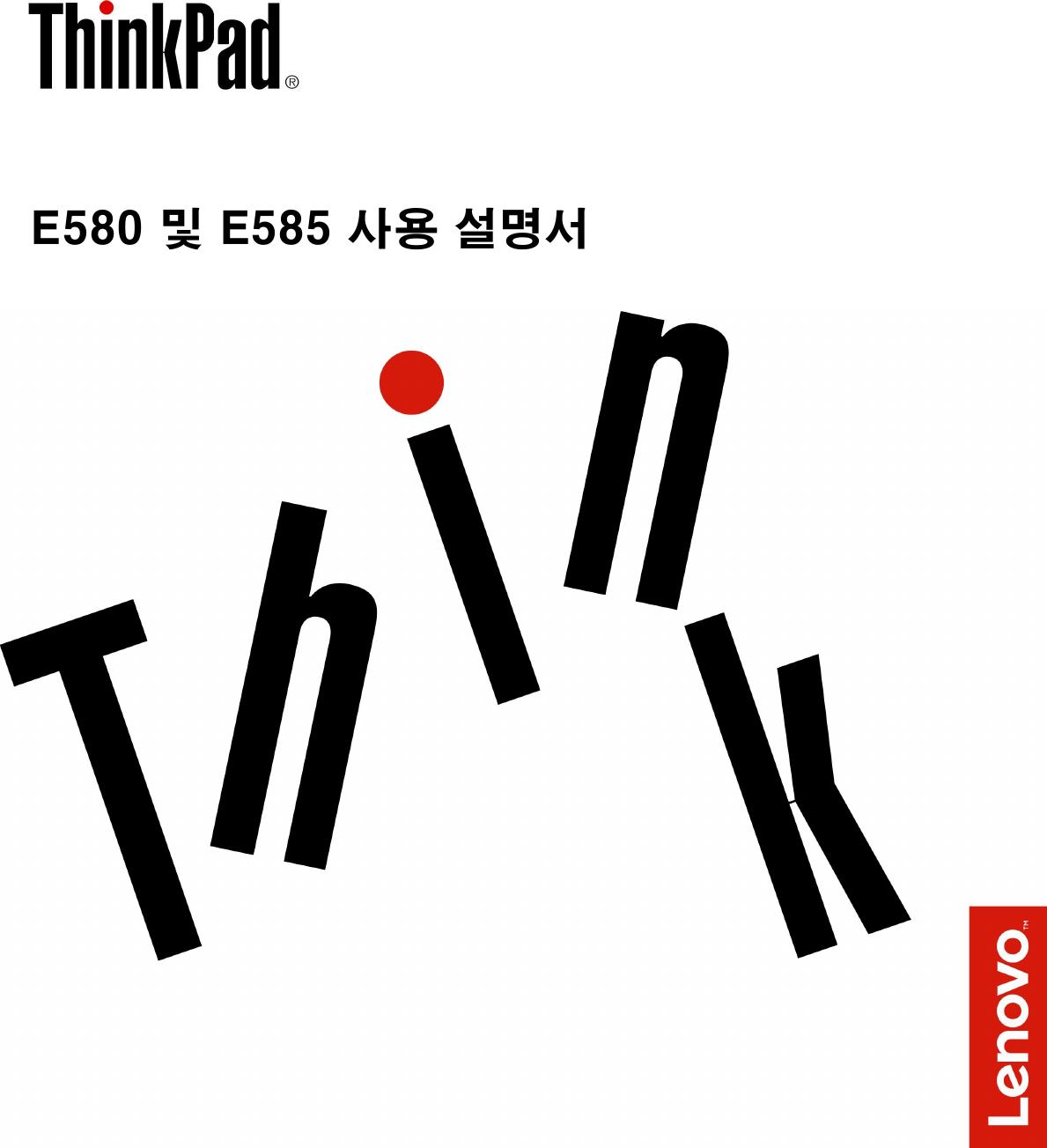 Lenovo (Korean) User Guide Think Pad E580, E585 E580 (Type