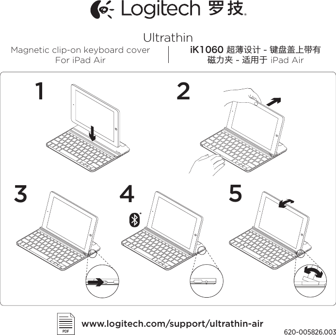 Logitech Far East YR0048 Bluetooth Keyboard User Manual