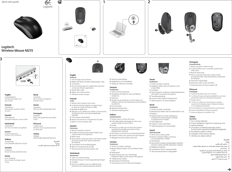 Logitech Wireless Mouse M215 Users Manual M215_620 002201