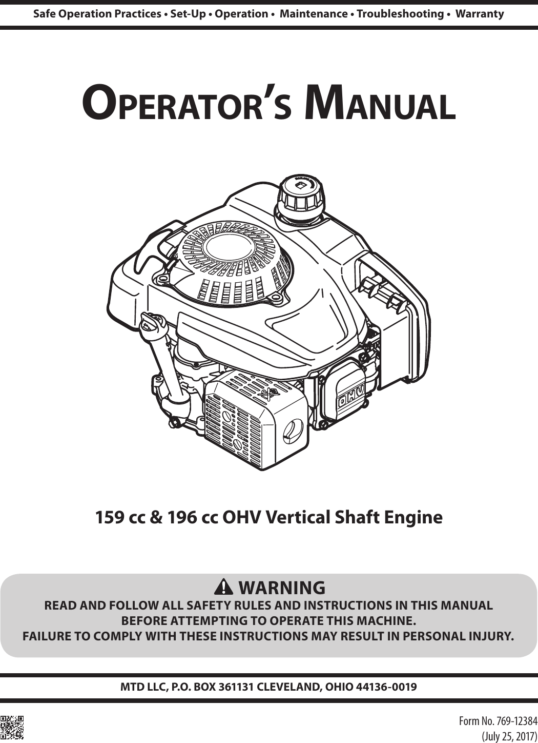 hight resolution of before ohv engine diagram