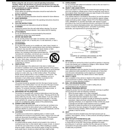 pyle wiring harness adapter gallery wiring diagram 6 speaker jensen stereo [ 1250 x 1625 Pixel ]