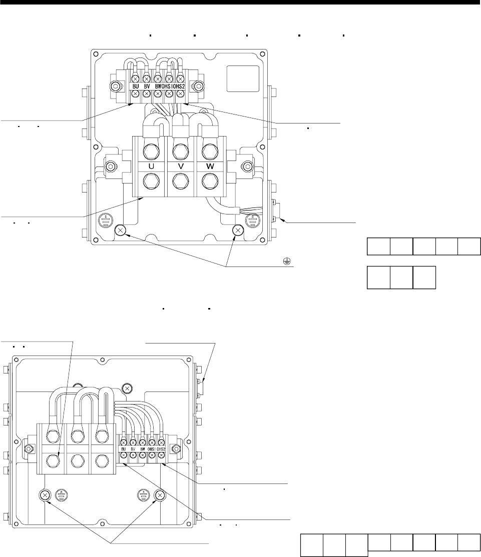 Mitsubishi Electronics Digital Car Amplifier Mr J3 B Users
