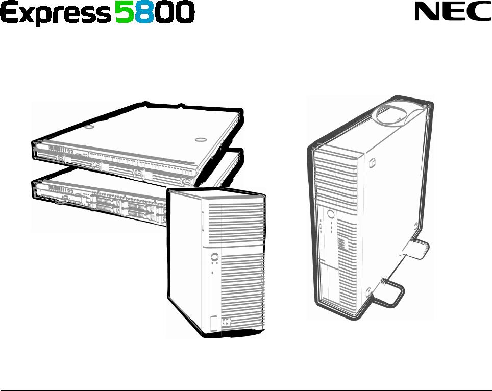 Nec Express5800 Gt110E S Installation Guide Express5800