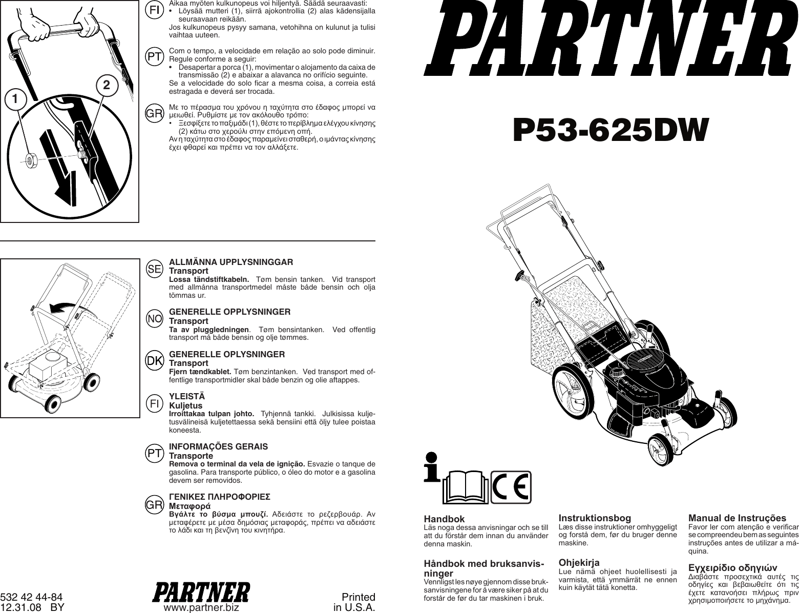 Partner Tech P53 625Dw Users Manual