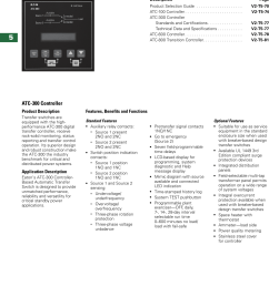 eaton atc 600 wiring diagram [ 1143 x 1595 Pixel ]