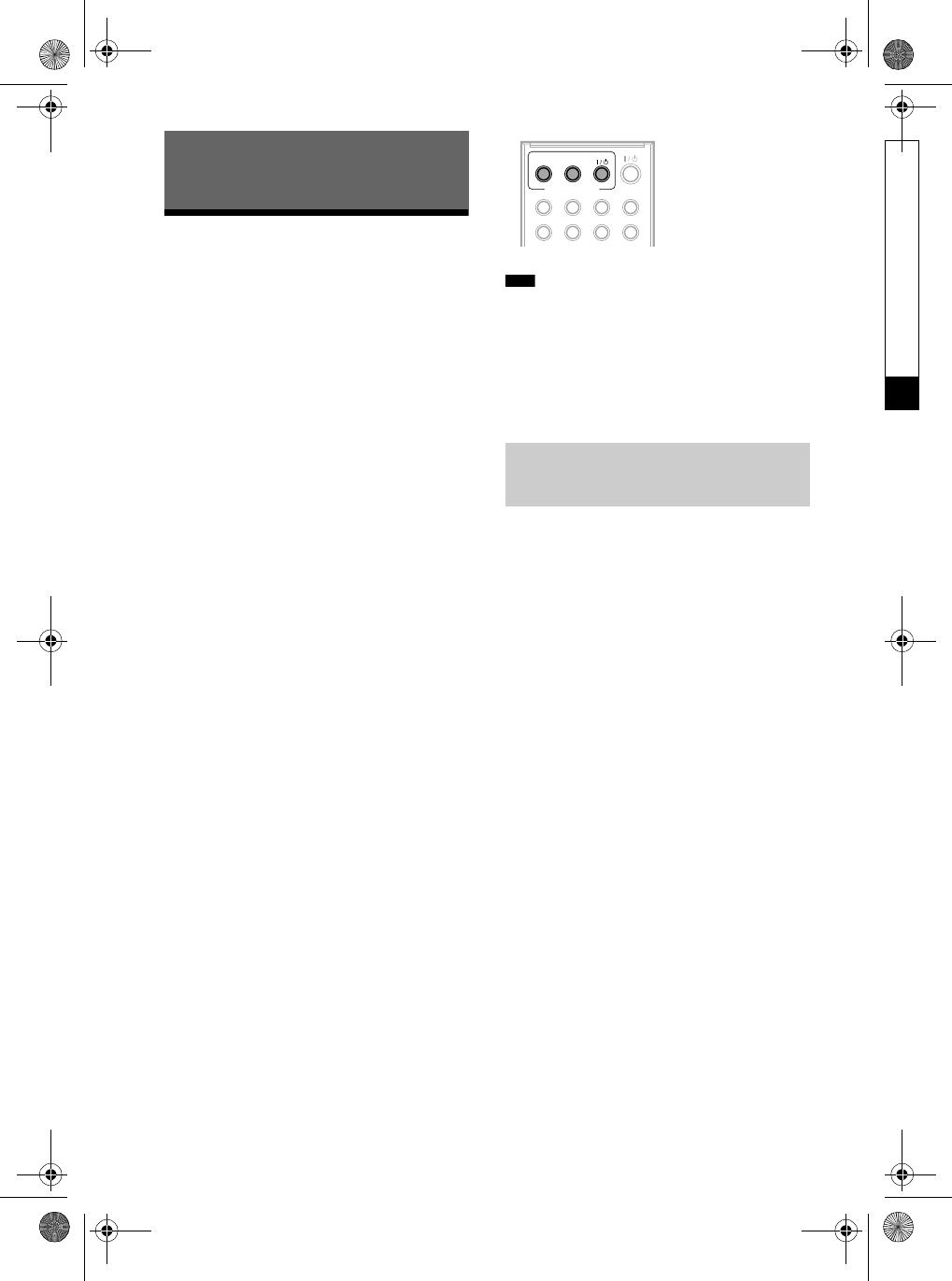DAV TZ200