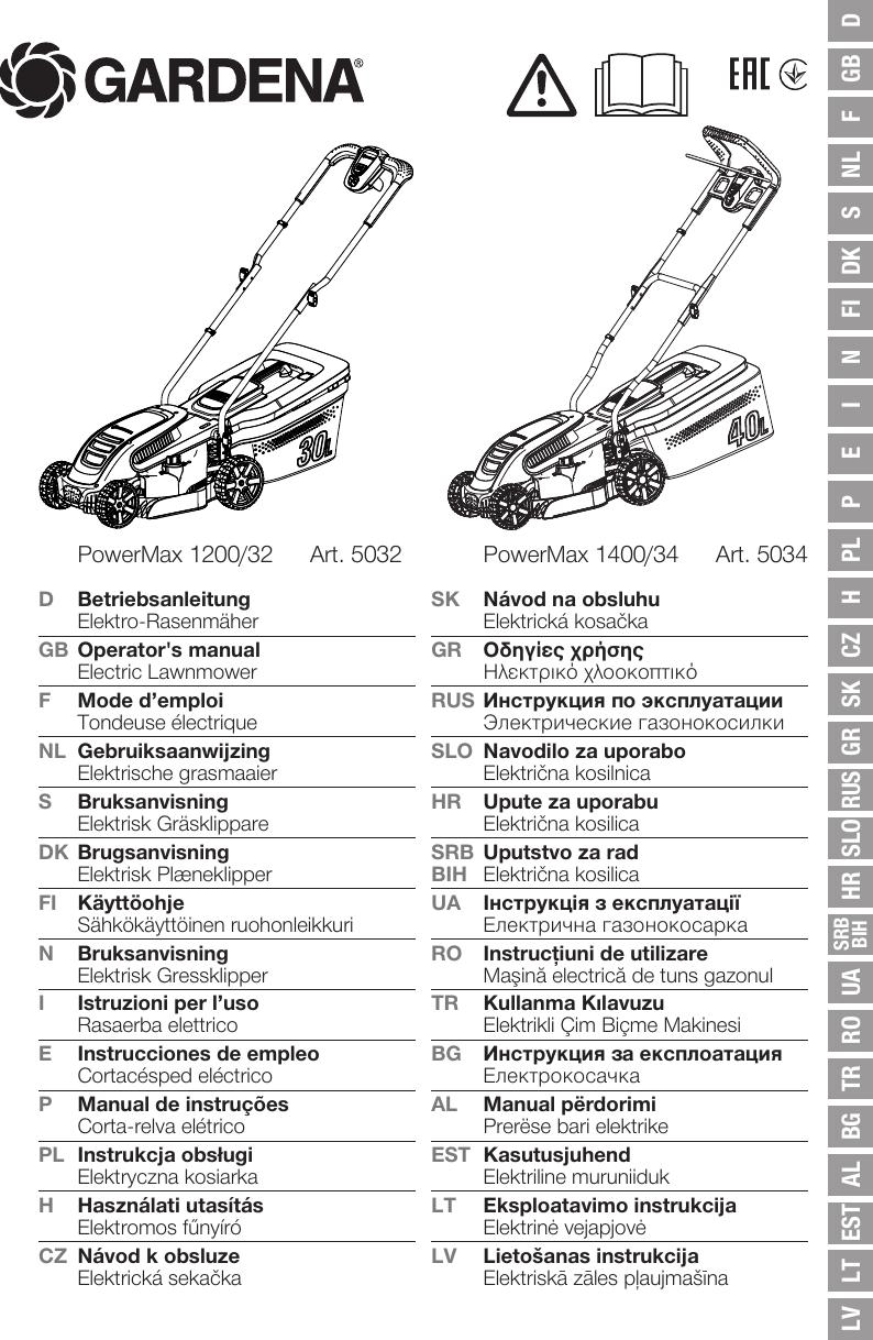 OM, Gardena, 5032, 5034, PowerMax 1200/32, 1400/34