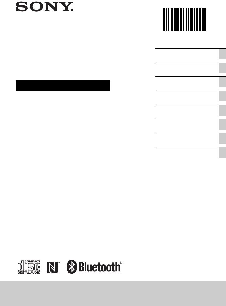 LBT GPX77/GPX55/MHC GPX88/GPX77/GPX55/GPX33 Mini System