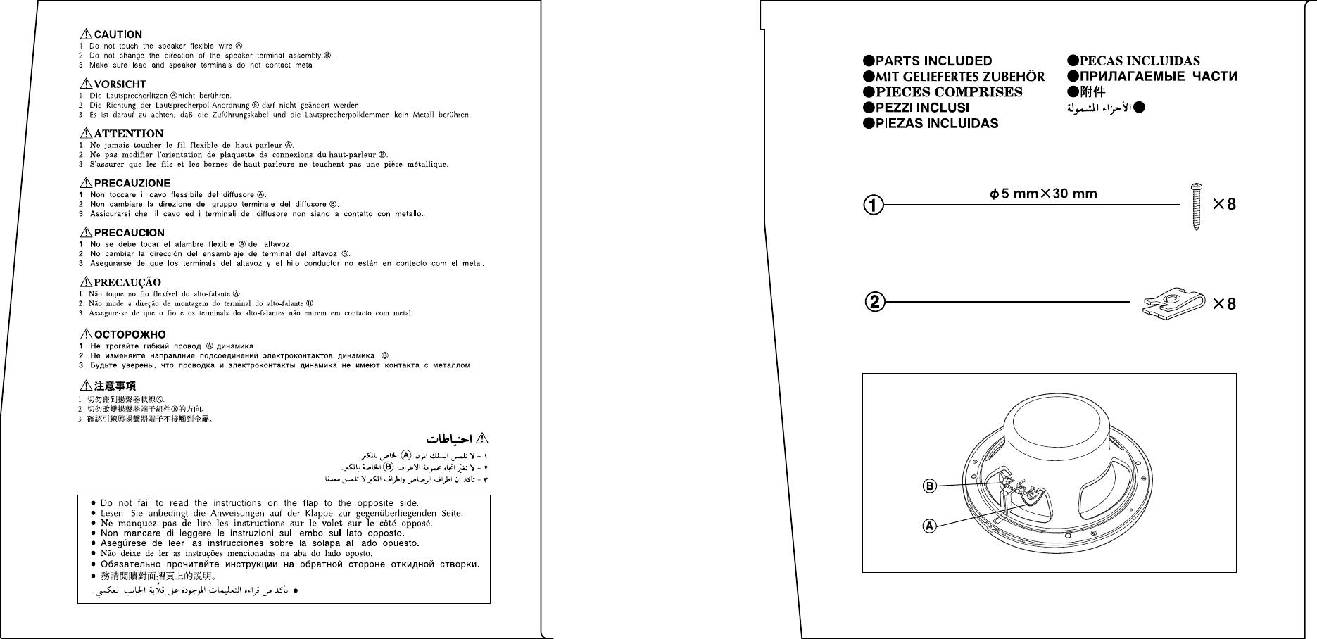 Pioneer Ts Mr2040 Owners Manual